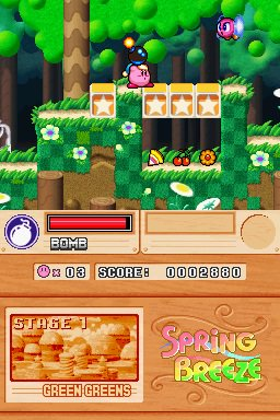 Kirby Super Star Ultra