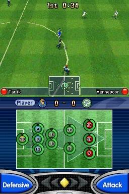 Winning Eleven: Pro Evolution Soccer 2007