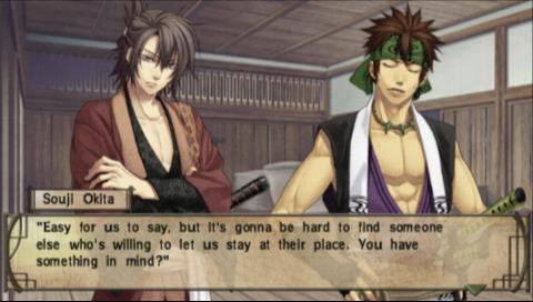 Hakuoki: Demon of the Fleeting Blossom